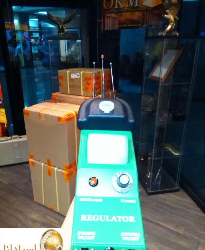 The Regulator - Digital